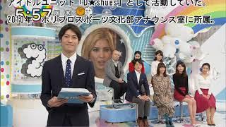 画像 ZIP!宮崎瑠依アナの胸がパンパンでけえ.