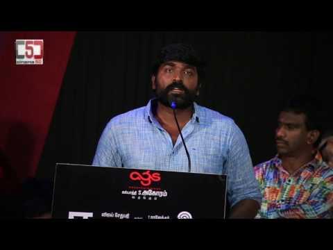 Vijay Sethupathi I Can't Speak After T.R Speech At Kavan Press Meet |C5D