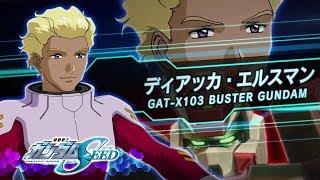 Mobile Suit Gundam EXTREME VS  MAXI BOOST ON Dearka Elsman/GAT-X103 Buster Gundam