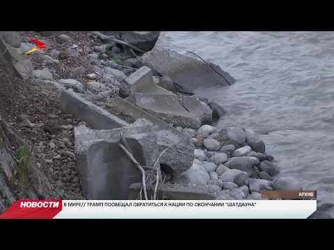Минприроды Северной Осетии предложило проект по оздоровлению реки Терек