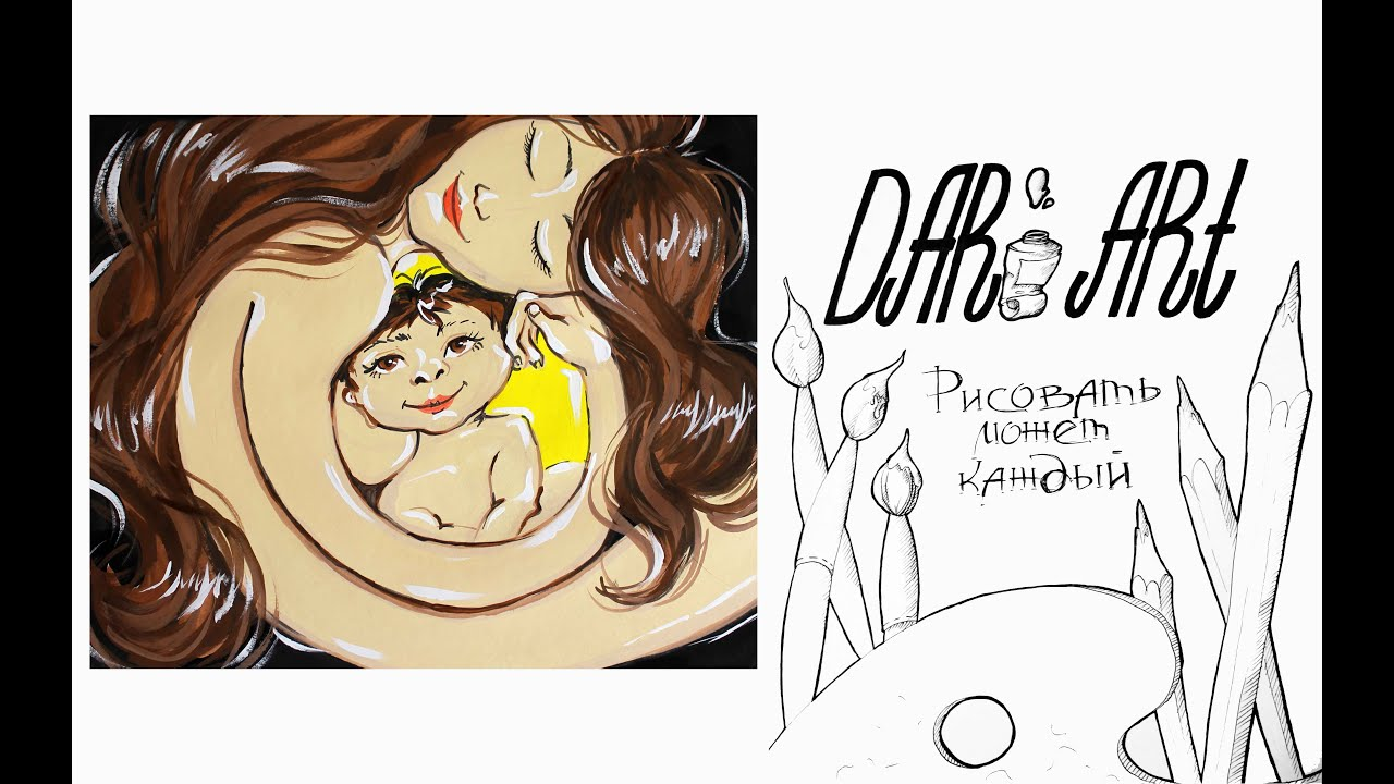 картинки про маму рисунки