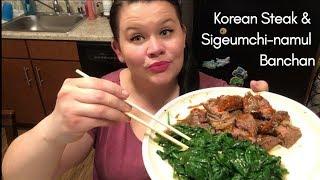 Korean style Steak and Sigeumchi-namul Spinach Banchan Mukbang | Eating show