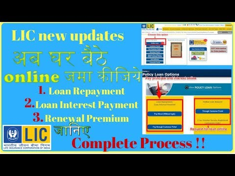 """LIC New Updates - Now Pay """"Loan , Interest & Renewal Premium Online. A Complete Process"""
