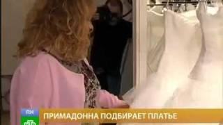 Алла Пугачева и свадебные платья от Юдашкина