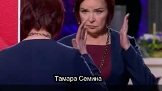 78-летняя Тамара Семина сменила гардероб в шоу «Модный приговор»