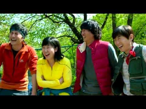 Goodbye My Friend ( 히말라야Himalaya OST )