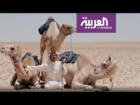 على خطى العرب | في البدء كان الانسان - -الرحلة السادسة-  الحلقة 1  - نشر قبل 7 ساعة