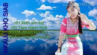 Nkauj Hmoob kho siab 2018_Nhạc buồn nhất hmong năm 2018(Theej faj)