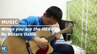Màn gảy đàn guitar điêu luyện của cậu bé Trung Quốc