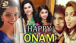 Onam Celebrations : Amala Paul, Nainika, Varalakshmi Sarathukumar | Actresses In Real Life