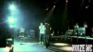 Noize MC feat. Карандаш - HELLP (Помогите!) - Запись, Arena Moscow 18.09.2011