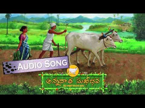 Annadata Sukhibhava - Song - Telugu