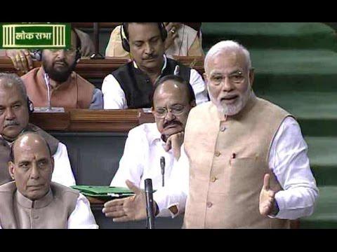 PM Modi funny speech on  MGNREGA in lok sabha...