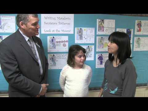 VSB Jamieson Elementary School Mandarin Bilingual Program