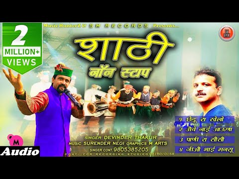 New Himachali Pahari Nati Song 2018 | Shathi-Non Stop By Devinder Thakur | Music HunterZ