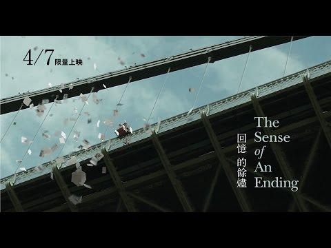 [影評]回憶的餘燼The Sense of an Ending:後悔又能改變什麼 @ 茶喵影劇筆記 :: 痞客邦