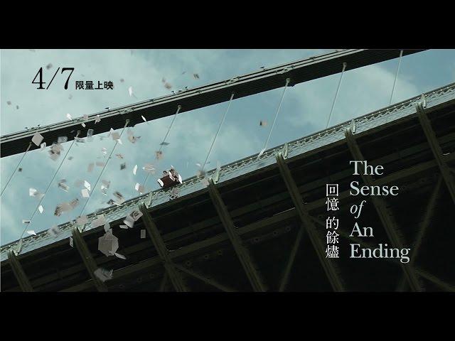 04.07《回憶的餘燼》官方中文HD預告|《45年》後最讓人心碎的電影