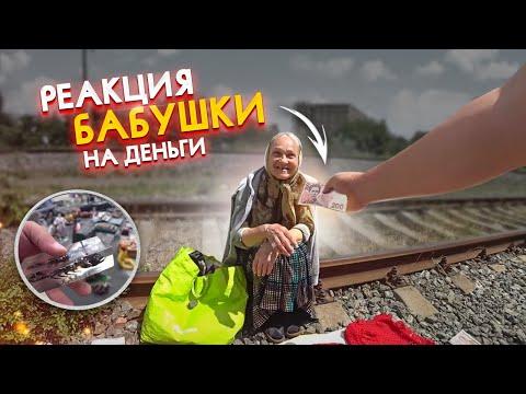 ФАРТ на БАРАХОЛКЕ РЕАКЦИЯ БАБУШКИ на ДЕНЬГИ хорошая ПРИБЫЛЬ
