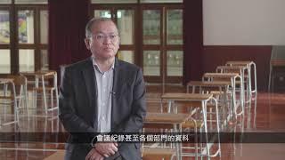 Publication Date: 2021-05-10 | Video Title: 元朗商會中學