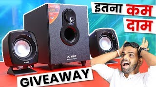F amp d F203g 2 1 Multimedia Speakers Review