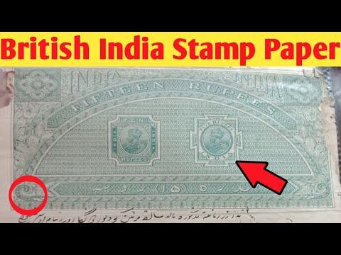 British India Stamp Paper Value