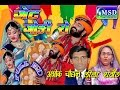 Download JET JODI RO ::Shudd Deshi Fgan ;  FULL HD  SONG :: Sing By Lila Rathoud MP3 song and Music Video