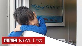 歐洲移民問題:「我拍視頻,好讓兒子的夢想活著」 - BBC News 中文