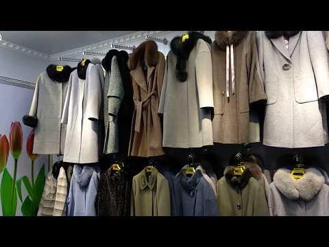 Пальто/шуба/дордой/базары#одежда📱0709794044