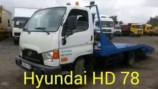Видео-обзор: Эвакуатор Hyundai HD78 (от «Трак-Платформа»)