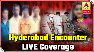 4 Hyderabad Case Accused Shot Dead By Cops In An Encounter | Hyderabad Case | ABP News Live