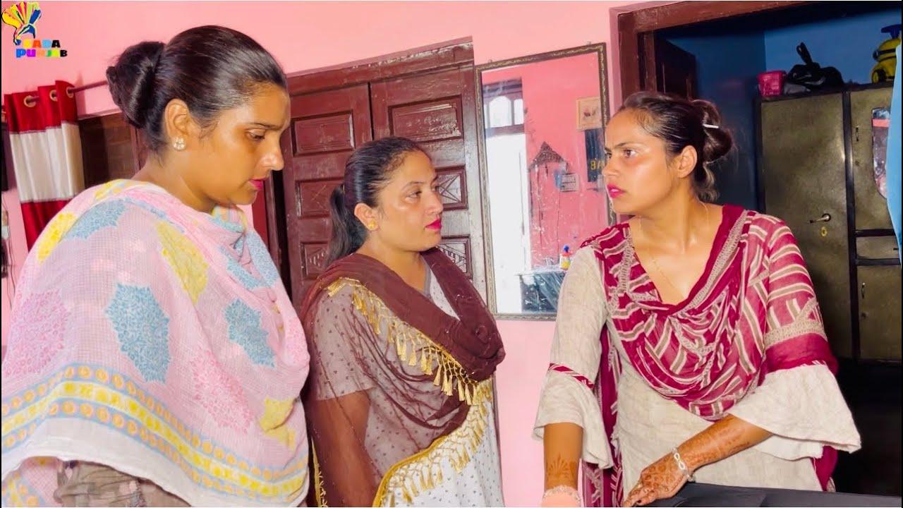 Khrchalu Darani    Part-1    ਖਰਚਾਲੂ ਦਰਾਣੀ   ਭਾਗ-1    New Punjabi Video