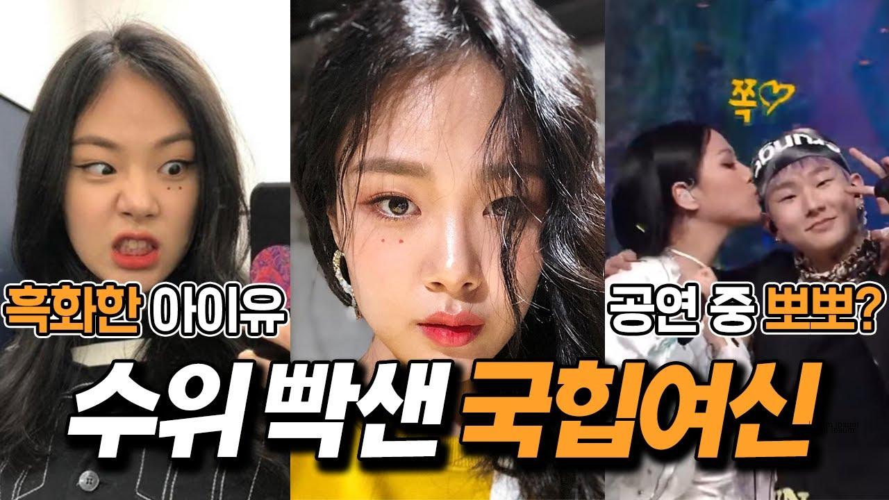 허원혁에게 뽀뽀한 이유는? '비비'에 관한 12가지 TMI (Feat.윤미래, 타이거JK)