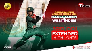 Extended Highlights | 3rd ODI | Bangladesh VS West Indies | 2021