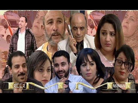 Film amazigh IMMI  V.1 Premiere Partie  جديد الأفلام الأمازيغية  motarjam
