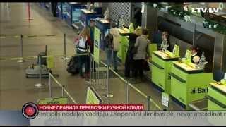 видео Нормы провоза ручной клади и багажа в Utair