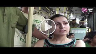 Sexual Harassment in Public Bus