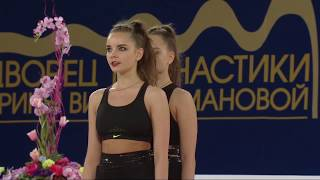 Dina&Arina Averins - Online IT Moscow 2020 Gala TV