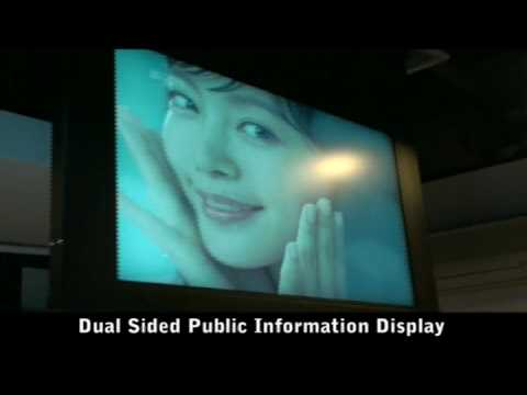 Dual Sided Public Information Display