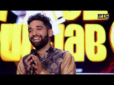 Studio Round 15 | Voice of Punjab 8 | Full Episode | PTC Punjabi
