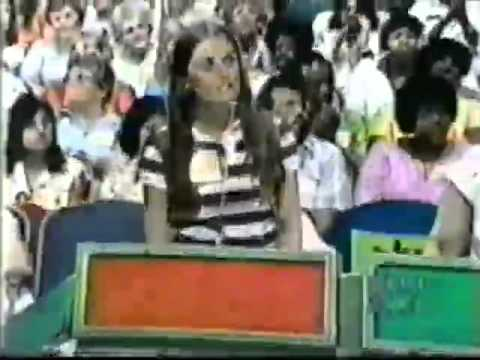 The Price is Right (9/17/80) | Debut of Now and Then