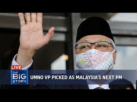 Ismail Sabri Yaakob named Malaysia's ninth PM, third in 3 years | THE BIG STORY