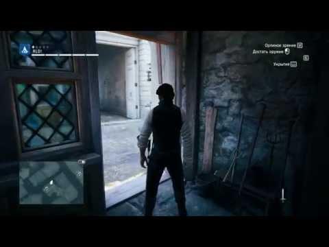 Мерцание текстур в играх