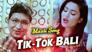 KER KERA LOVE | Official Full Song (4K) | Abhijit Majumdar u0026 Monali | Lubun-Tubun |