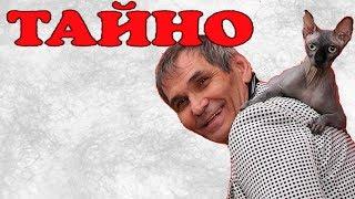 Потерявшего память Алибасова тайно вывезли из больницы!