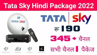 Tata Sky Package Selection 2021   Tata Sky Best Plan 2021   #TataSky Channel #Package Kaise Banaye