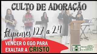 Culto de Louvor e Adoração - Igreja Presbiteriana Central de Mairinque - 26 07 2020