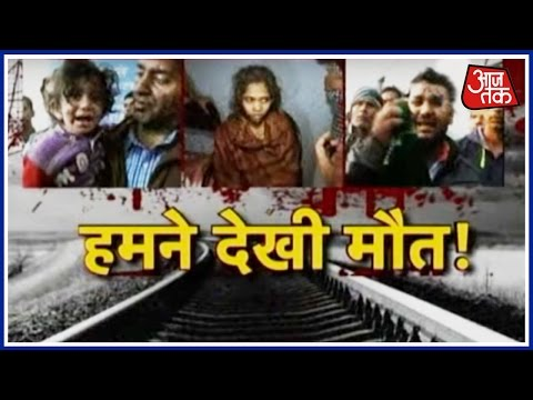 Death Toll Crossed 115 In Indore-Patna Express Accident