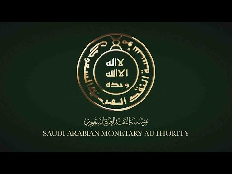 Saudi Arabian Monetary Authority