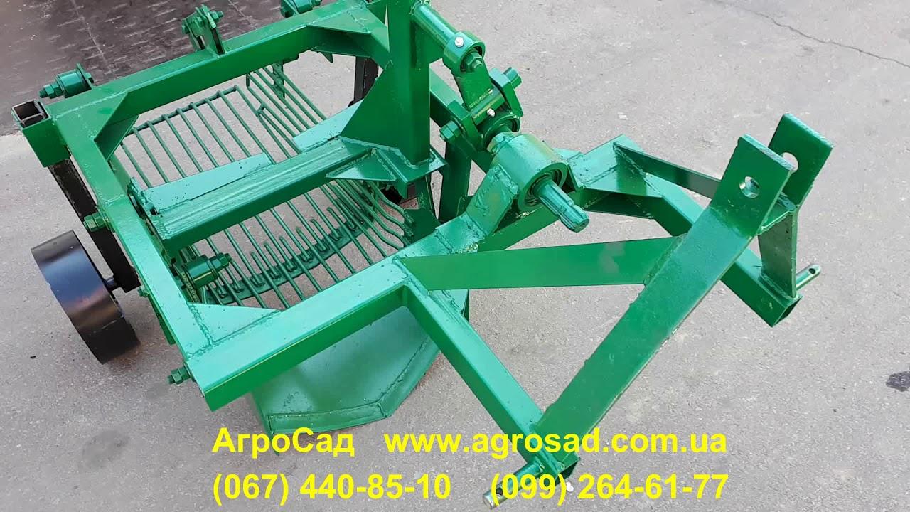 Картофелекопалка для трактора вибрационная КНВ 1