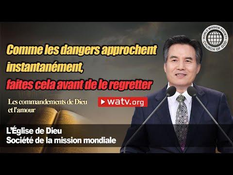 Les commandements de Dieu  et l'amour【l'Église de Dieu Société de la Mission 】